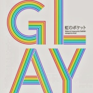 虹のポケット GLAY