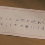 【冗談】キラキラネーム「絶え間無く注ぐ愛」(読み方は「えいえん」)