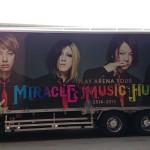 ビデオシューティングで出し切ったGLAY兄さんのその後のパフォーマンスは果たして!!?~Miracle Music Hunt+ 長崎ブリックホール~