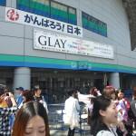 【セトリ付き】スペシャルゲスト登場!東京ドーム1日目は笑いたえない笑顔のライブ